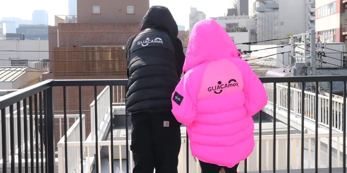 atmos-pink-guacamole