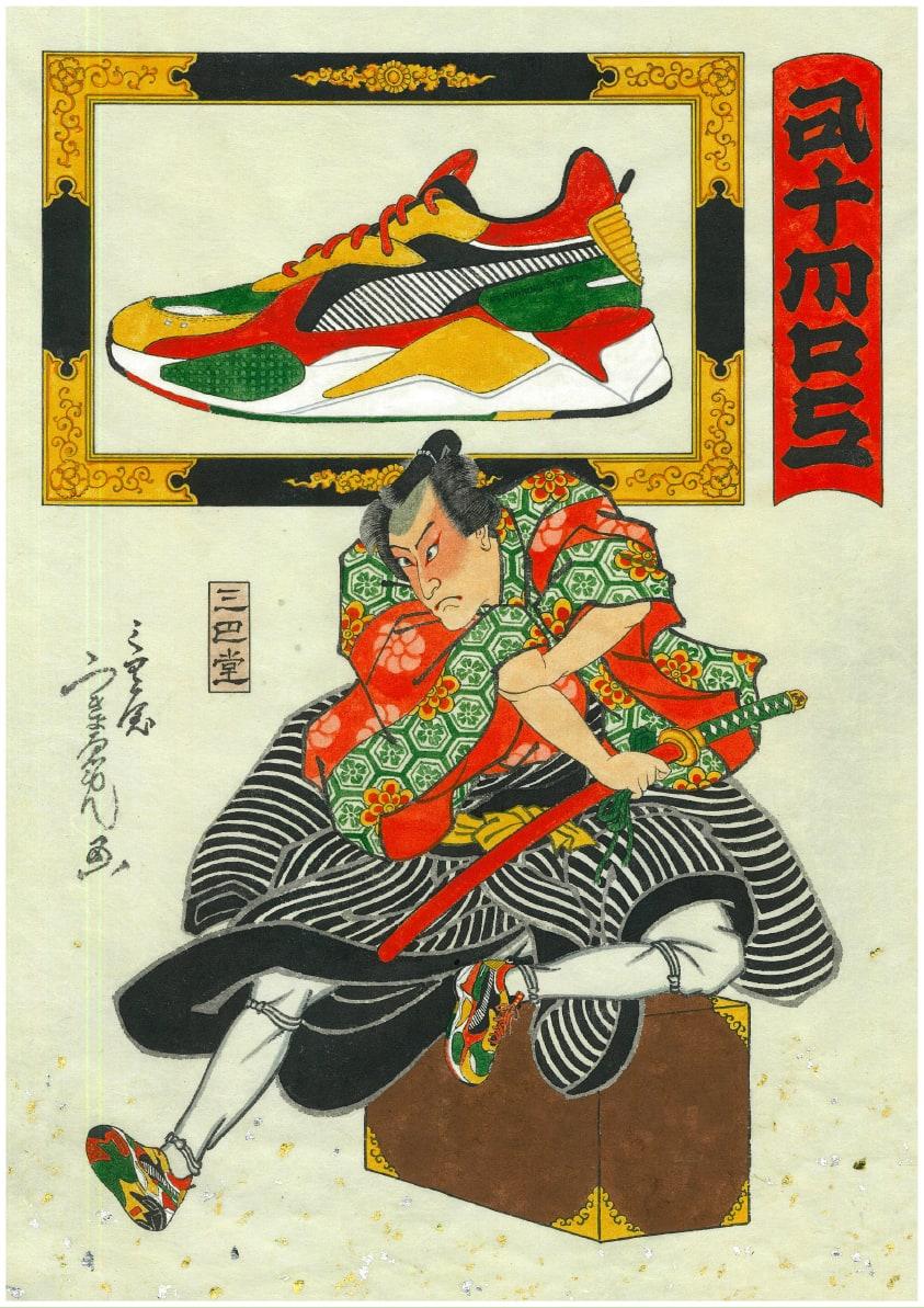 Atmos reinventa el clásico RS-X de PUMA en honor a la tradición japonesa 4