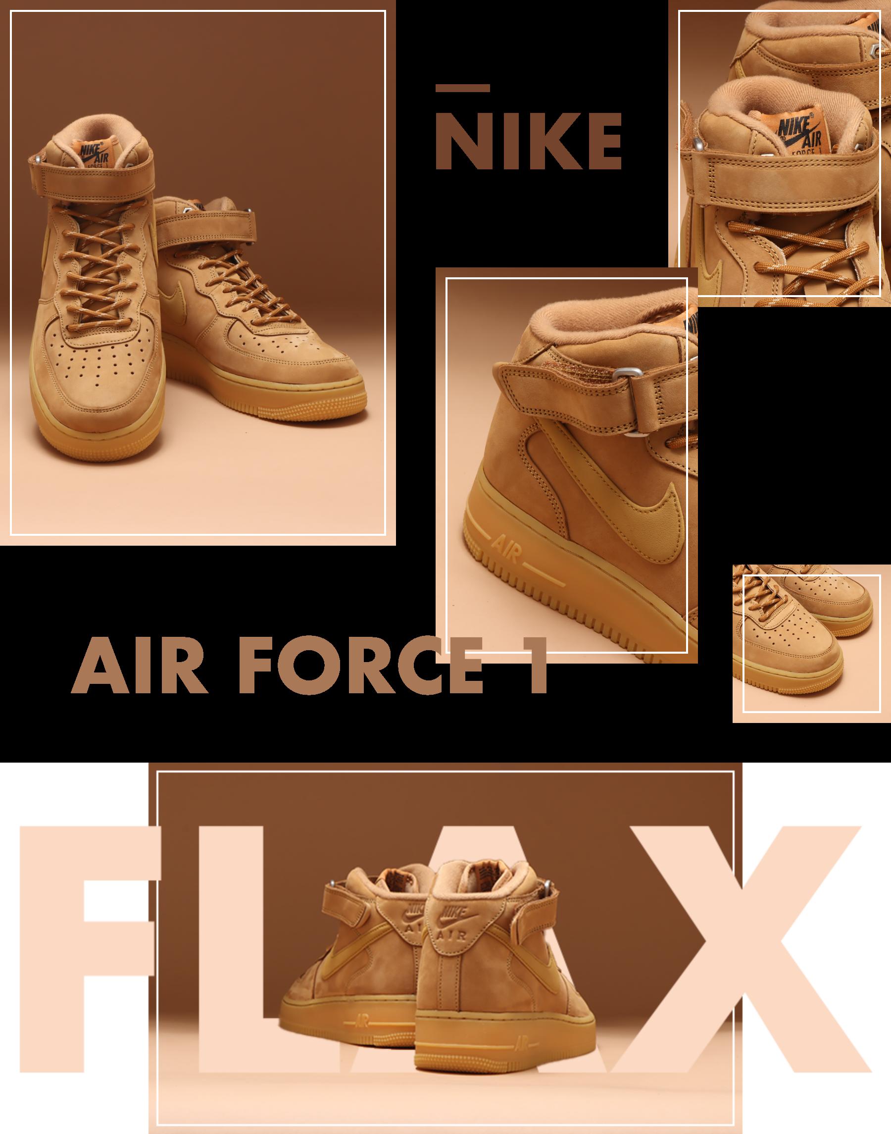 NIKE AIR FORCE 1 MID '07 FLAX