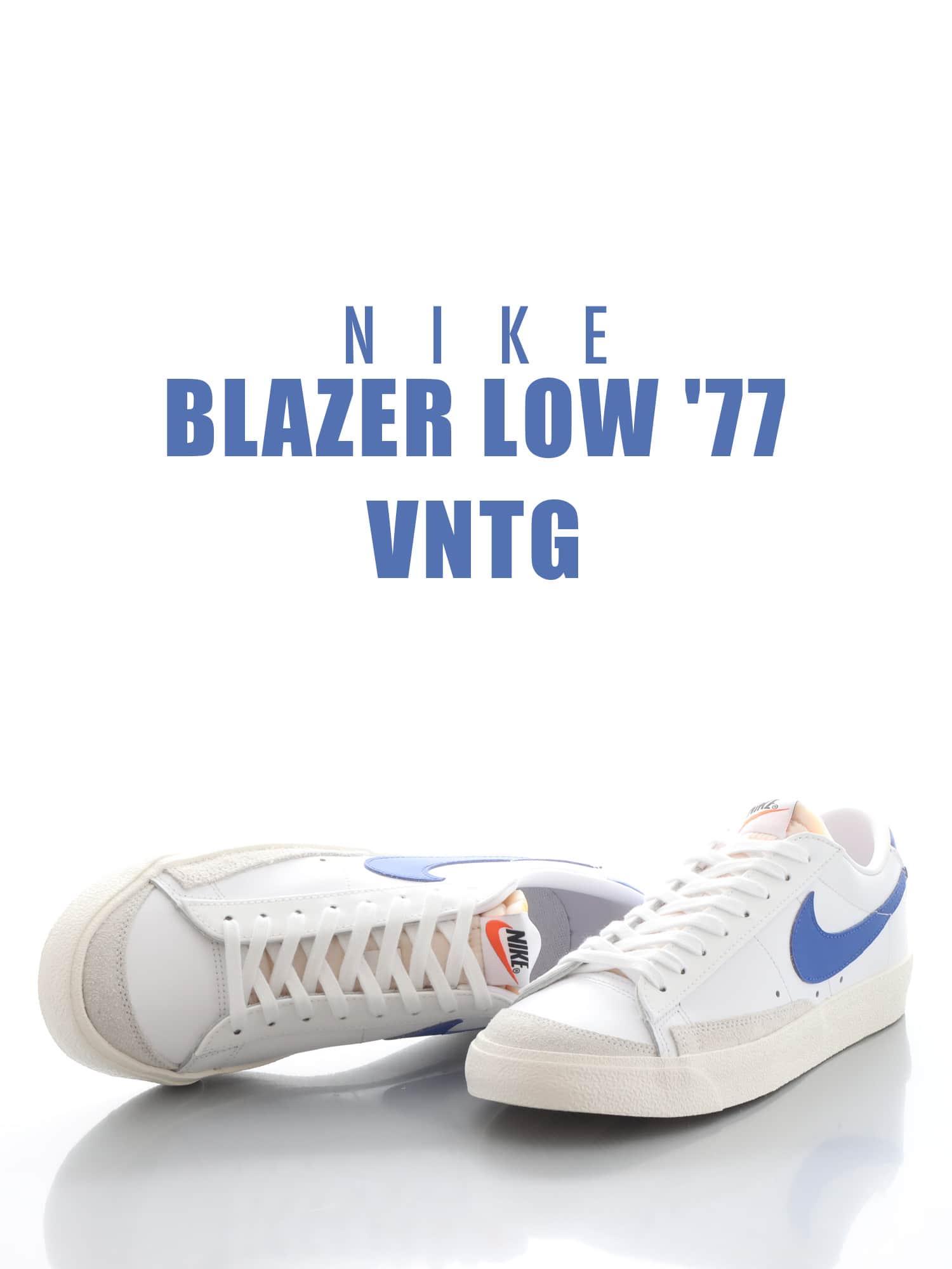 """NIKE BLAZER LOW '77 VNTG"""""""