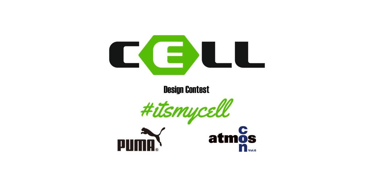 PUMA CELL DESIGN CONTEST