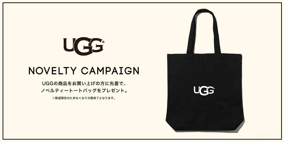 UGG Autumn Style