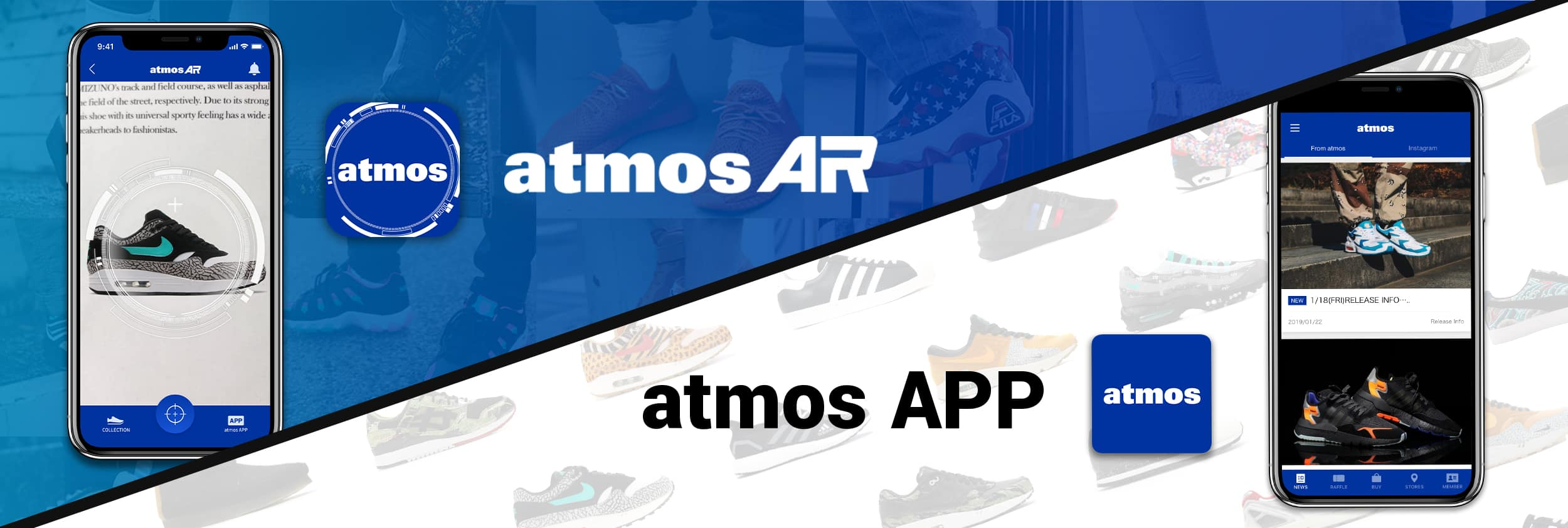 atmos APP