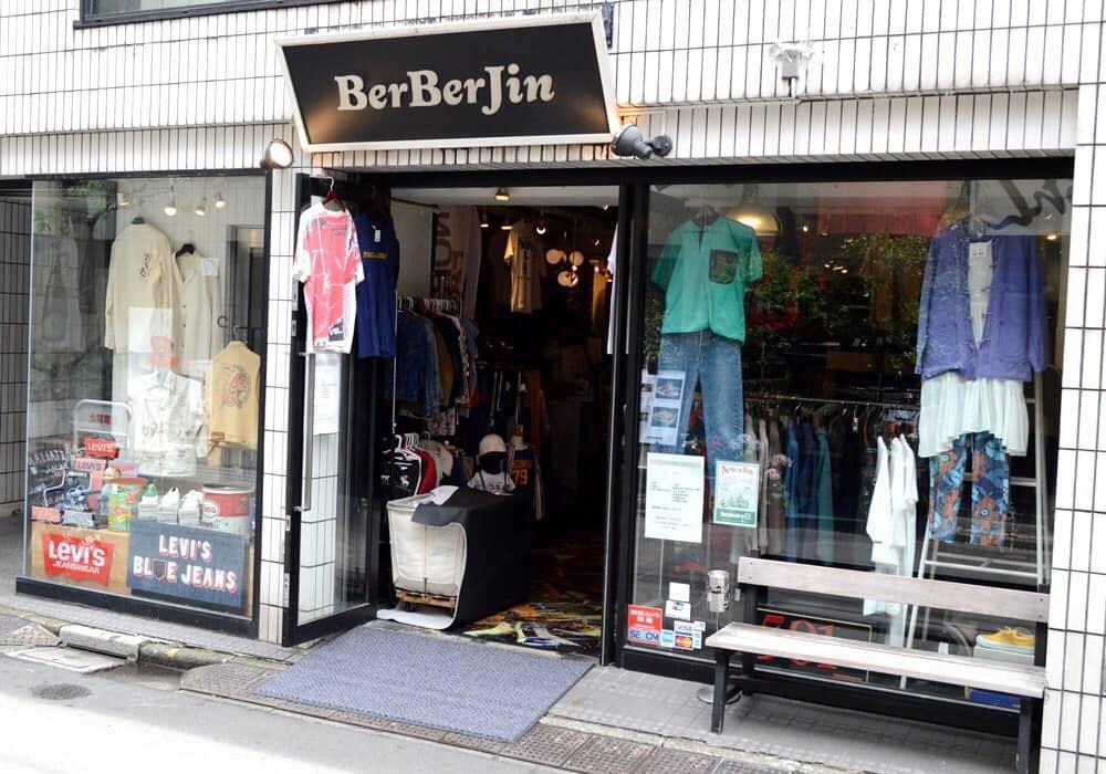berberjin