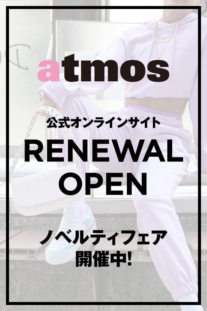 atmos-pink.com RENEWAL FAIR