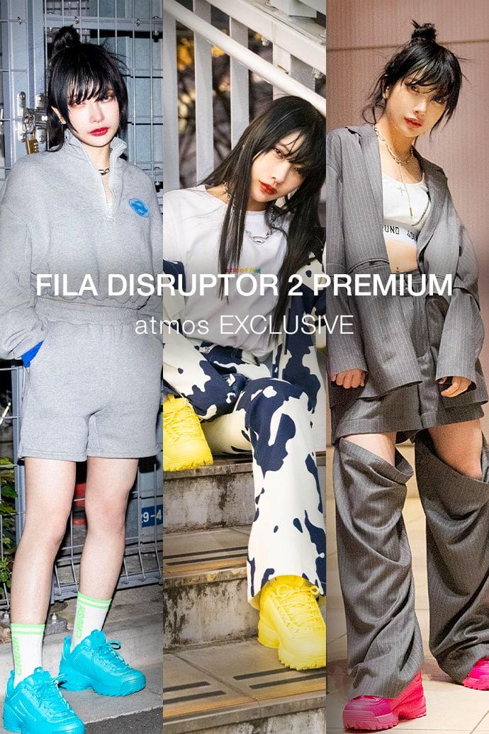 FILA Disruptor II Premium