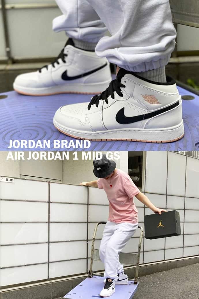 JORDAN BRAND AIR JORDAN 1 MID GS