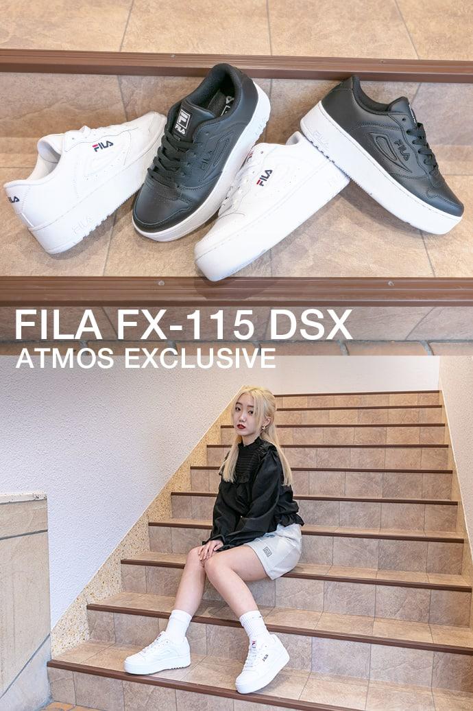 FILA -collection-DSX