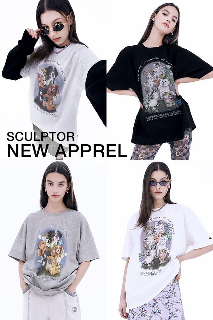 SCULPTOR New Apparel