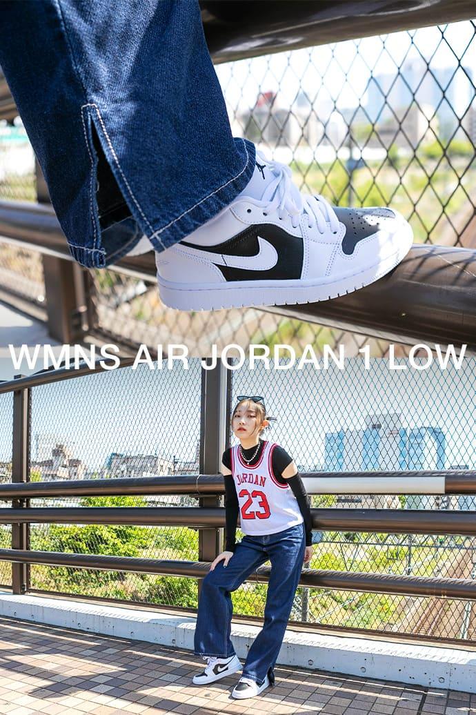 JORDAN BRAND WMNS AIR JORDAN 1 LOW