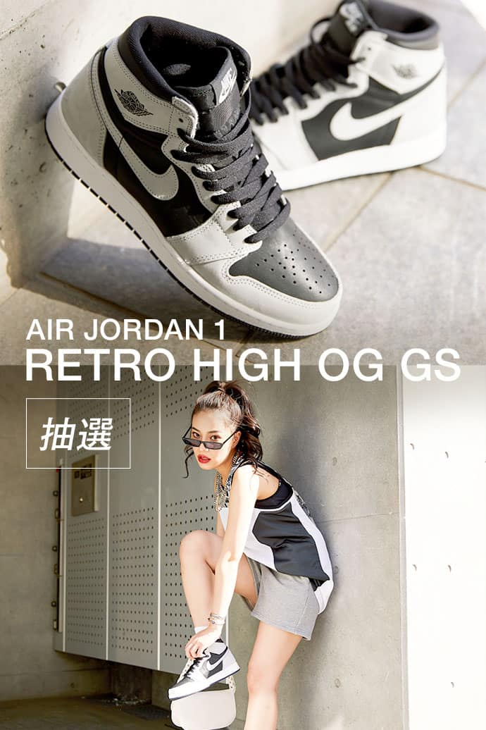 "AIR JORDAN 1 RETRO HIGH OG ""Shadow 2.0"""