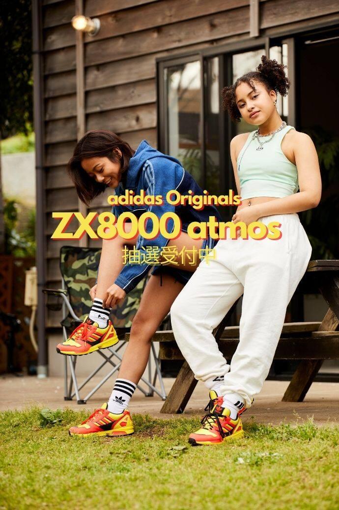 adidas  ZX 8000 atmos