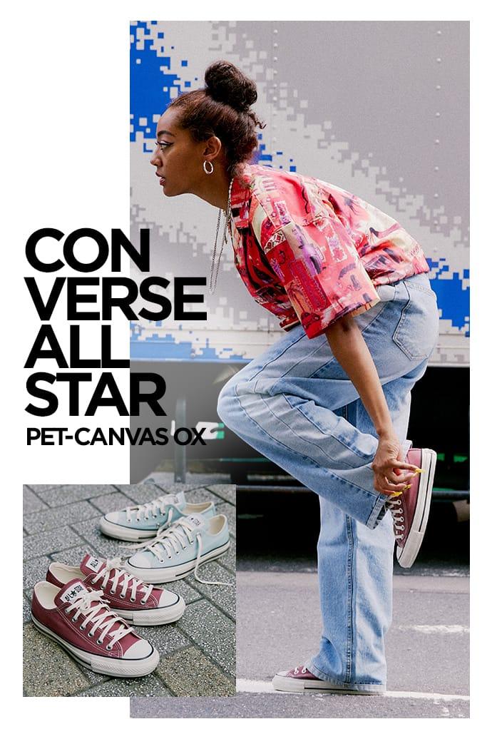 CONVERSE ALL STAR PET-CANVAS OX