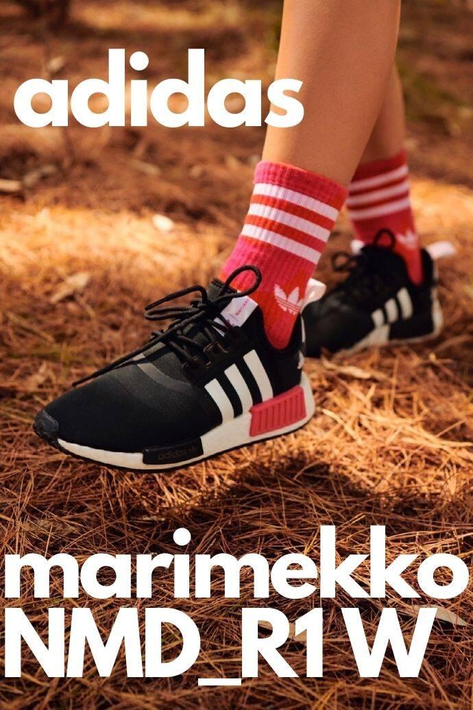 adidas Marimekko STANSMITH W