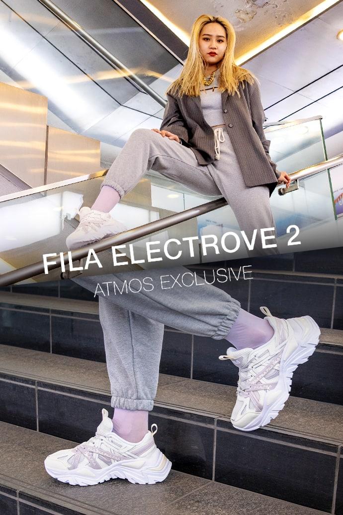 FILA ELECTROVE 2