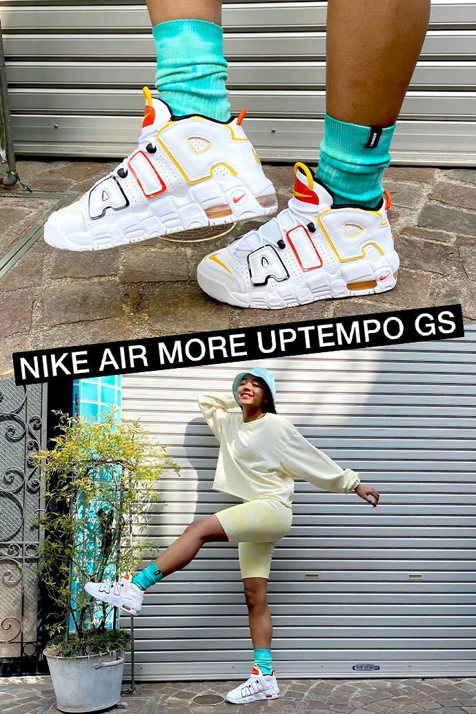 NIKE AIR MORE UPTEMPO (GS)