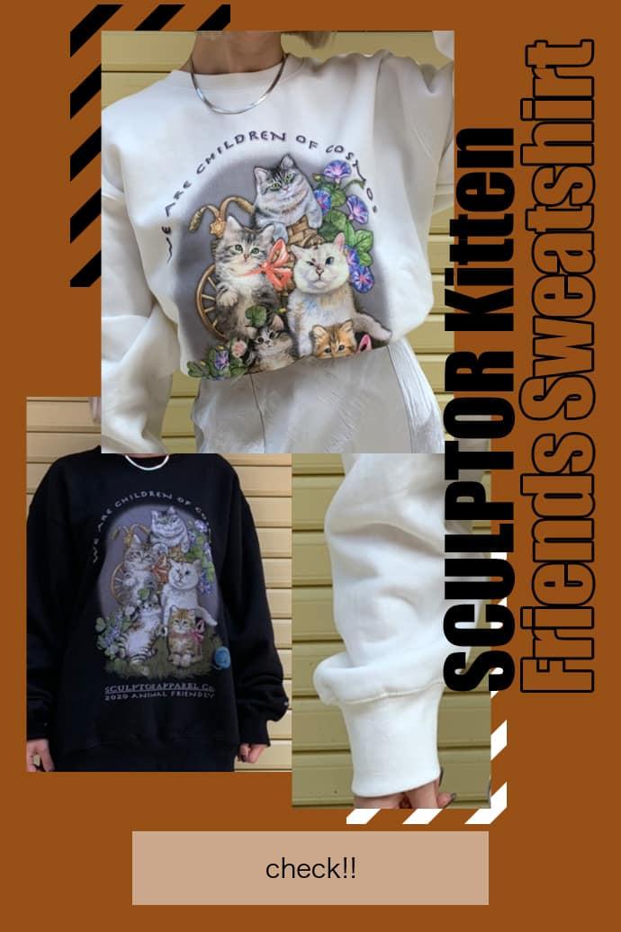 SCULPTOR Kitten Friends Sweatshirt