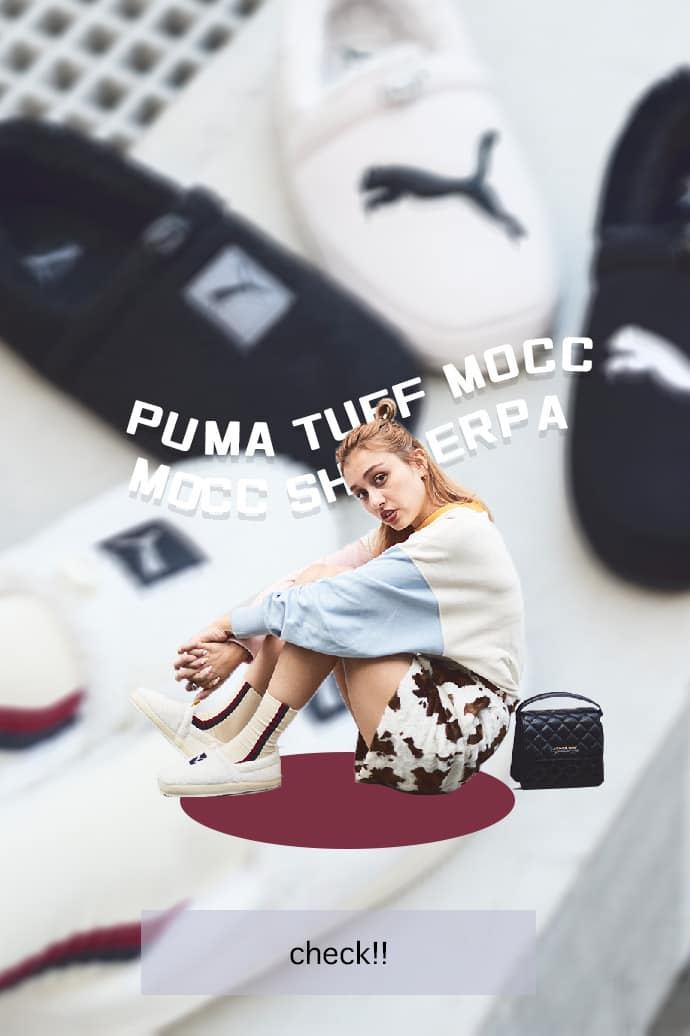 PUMA TUFF MOCC SHERPA
