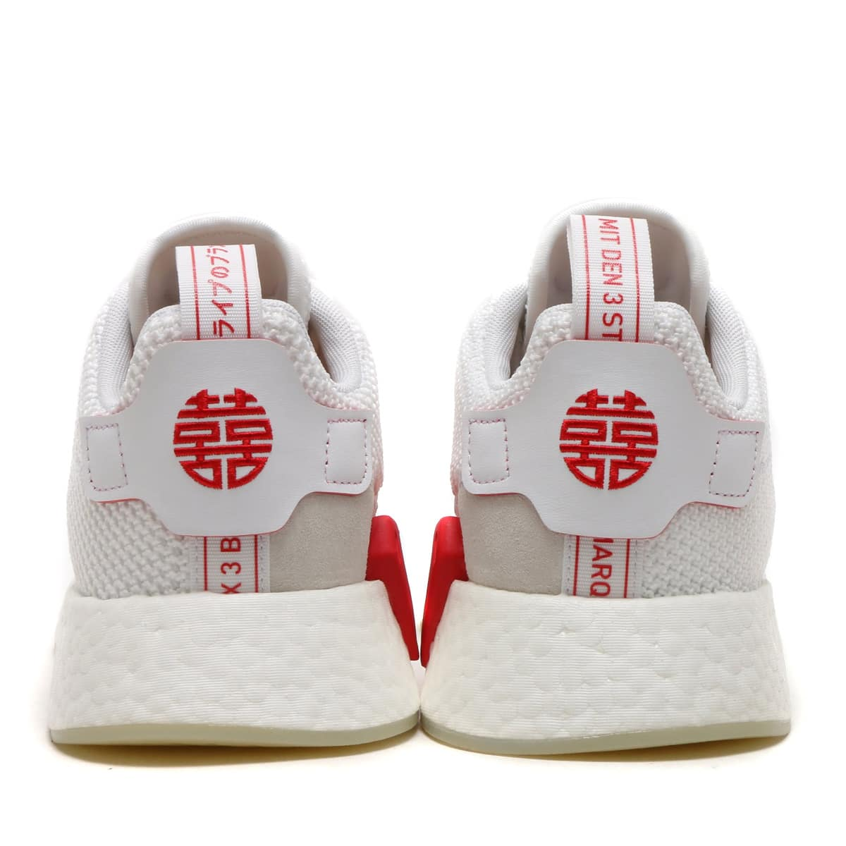 finest selection fc8c6 77532 adidas Originals NMD_R2 CNY Running White/Running White/Scarlet