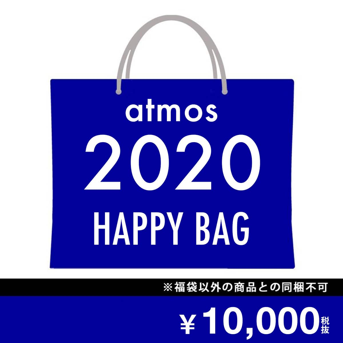 atmos 【2020年福袋】 HAPPY BAG 一万円 (MENS) 20SP-S_photo_large