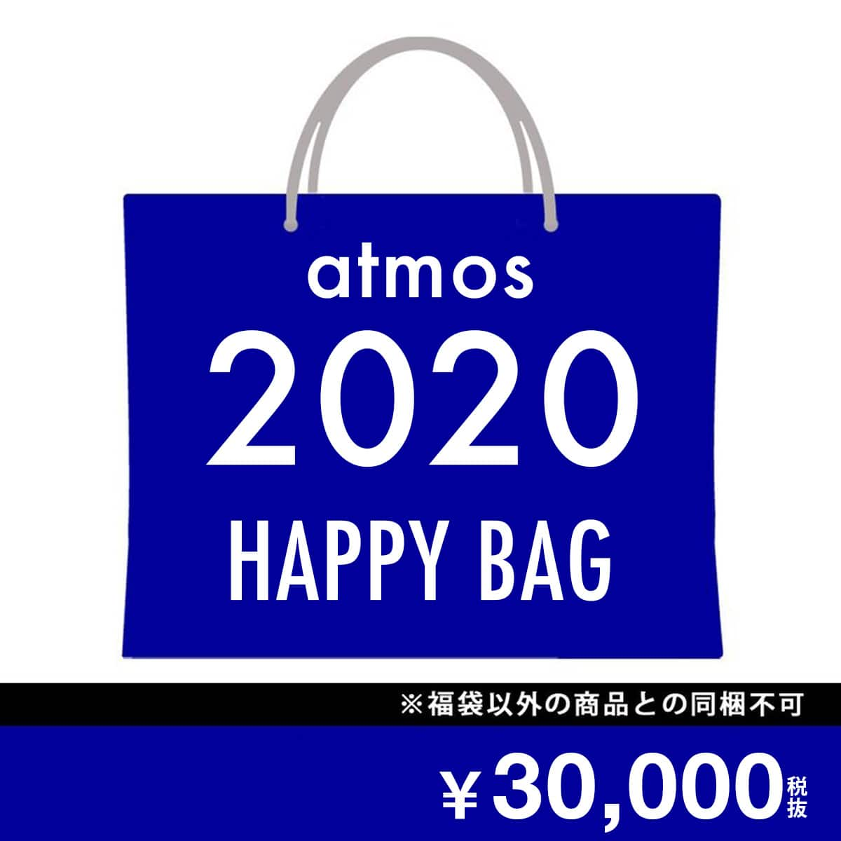 atmos 【2020年福袋】 HAPPY BAG 三万円 (MENS) 20SP-S_photo_large