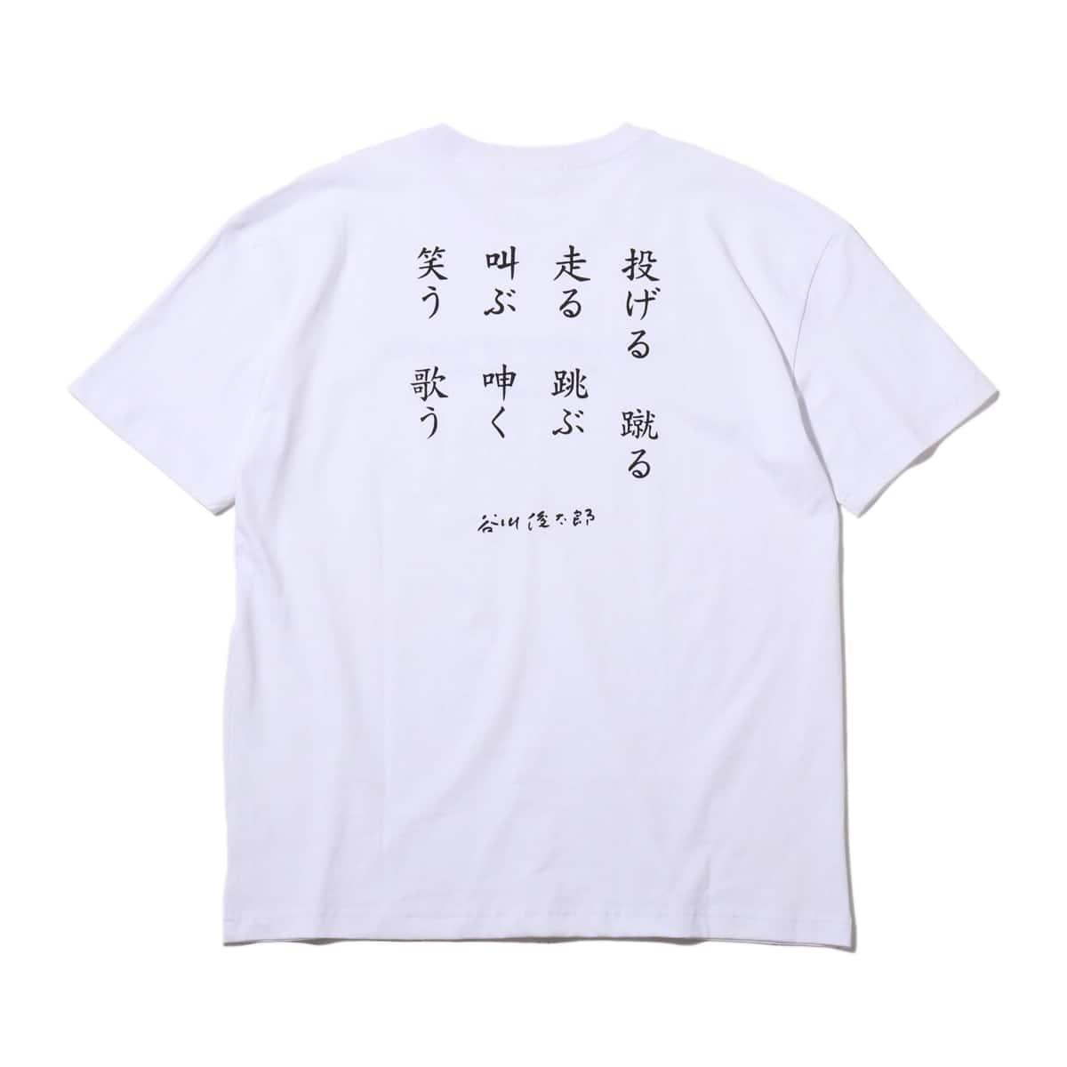 atmos 谷川俊太郎 投げる蹴る TEE ホワイト 19FA-S_photo_large