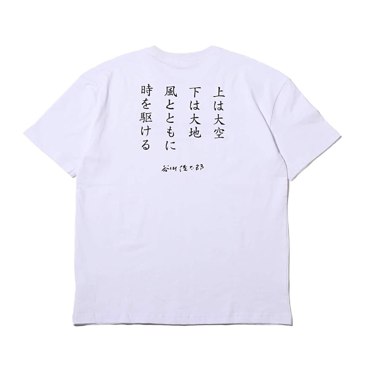 atmos 谷川俊太郎上は大空 TEE ホワイト 19FA-S_photo_large