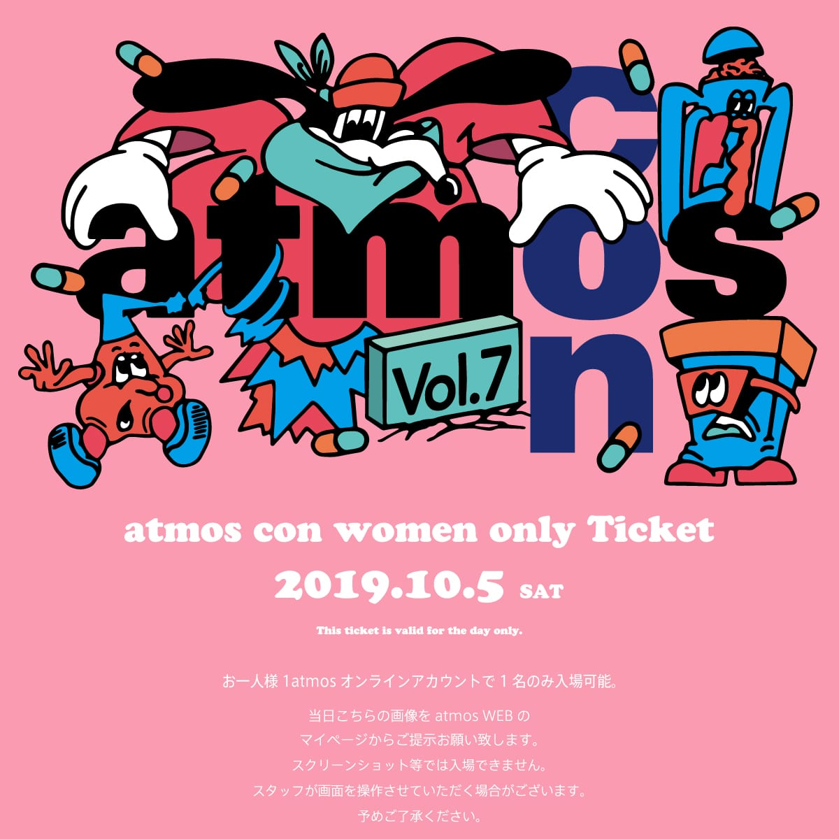 atmos con 女性限定チケット 19HO-S_photo_large