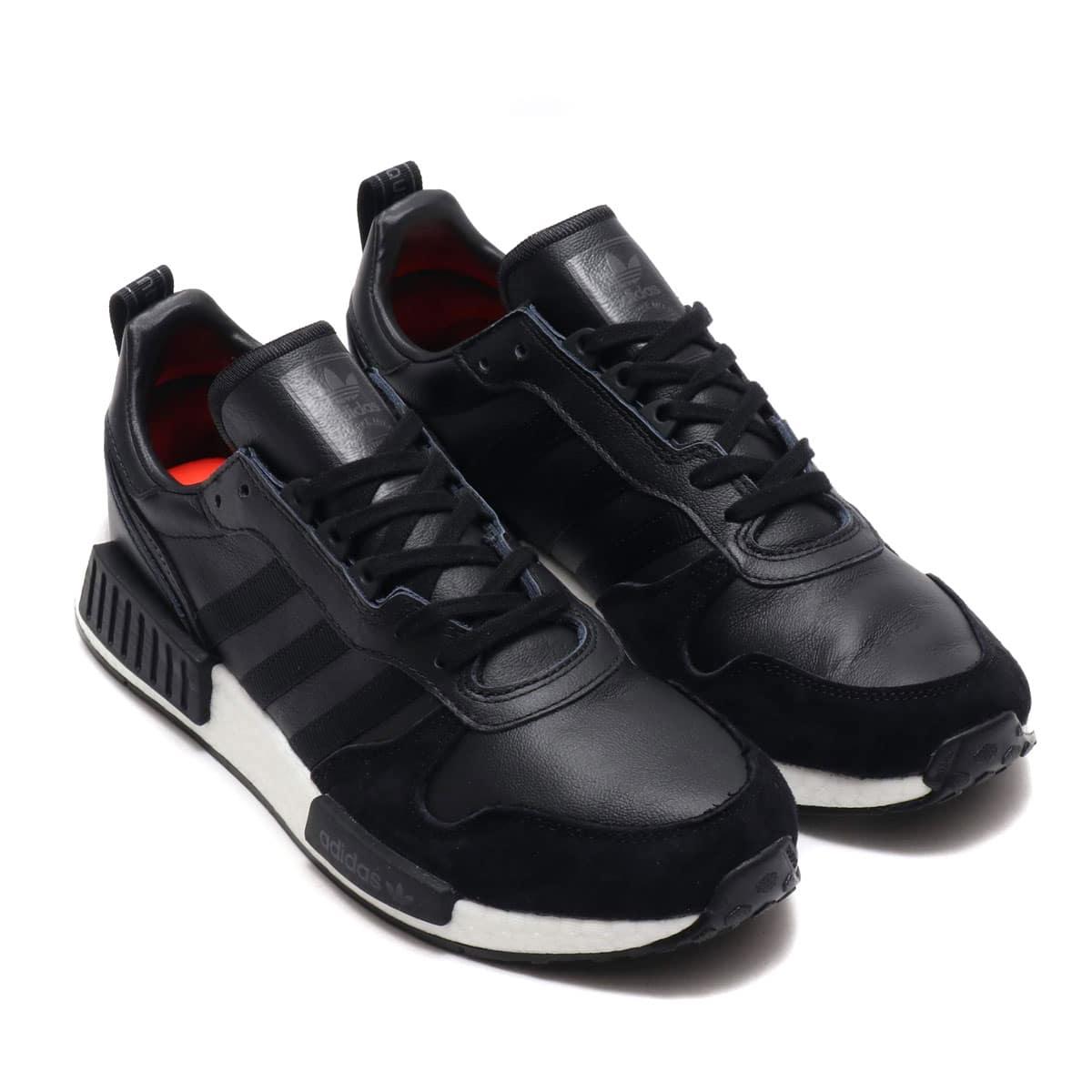 adidas RISINGSTAR x R1 BLACK
