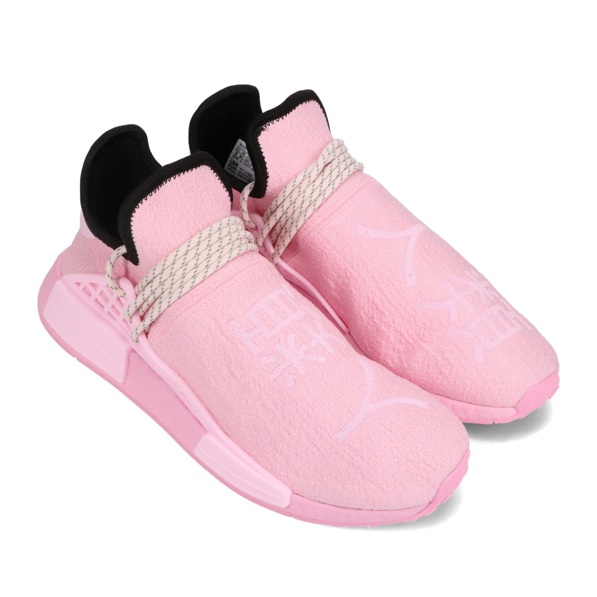 adidas HU NMD TRUE PINK/CLEAR PINK/CORE BLACK 20FW-S_photo_large