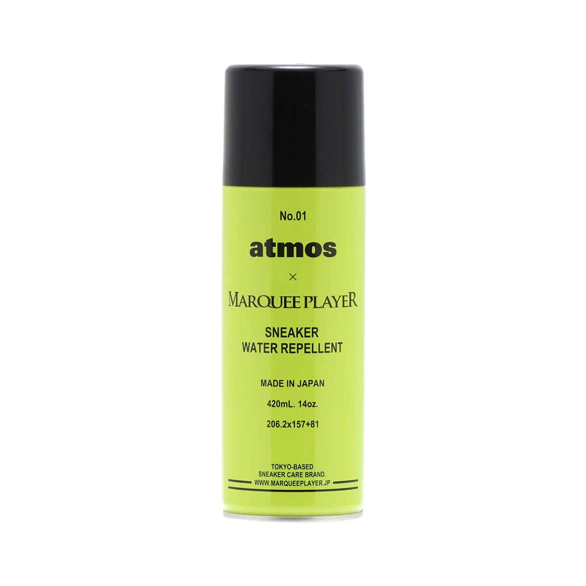 MARQUEE PLAYER atmos×marquee player sneaker water repellent  GREEN_photo_large