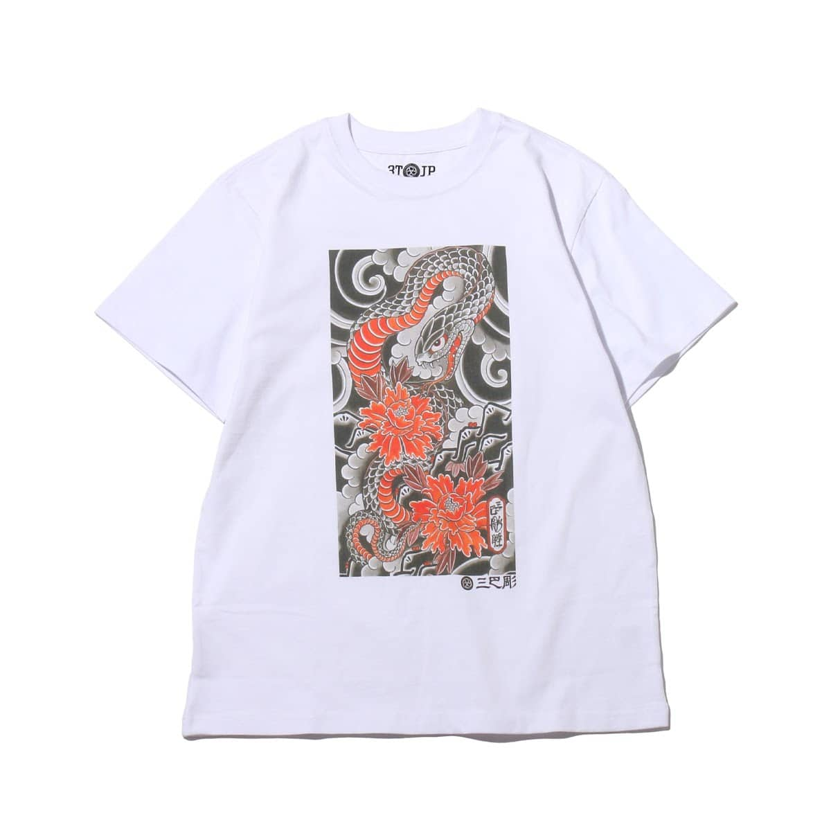 "UBIQ ""IREZUMI"" T-SHIRT  (Hevi & Botan) Designed by MUTSUO  WHITE_photo_large"