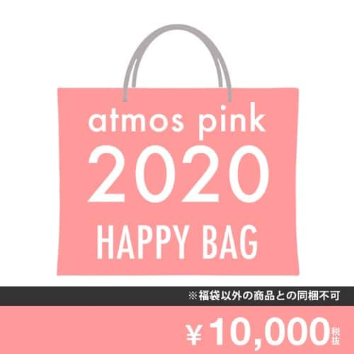 """""atmos pink 【2020年福袋】 HAPPY BAG 一万円 (WOMENS) 20SP-S"""""