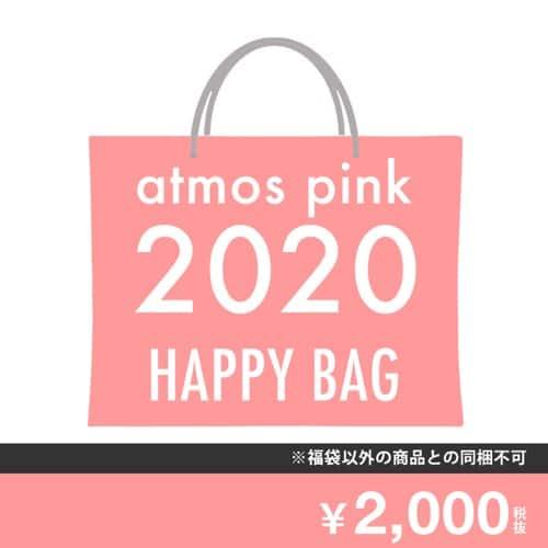 """""atmos pink 【2020年福袋】 HAPPY BAG 二千円 (WOMENS) 20SP-S"""""